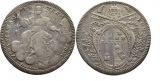 Vatikan  Scudo 1800  Silber  seltener Jahrgang  sehr schön