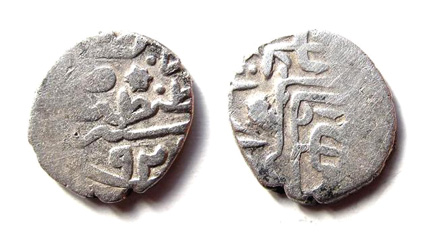 ISLAMIC OTTOMAN TURKEY / Suleyman I (1494-1566) The Magnificent / AR AKCHE coin AH 926 / Akce