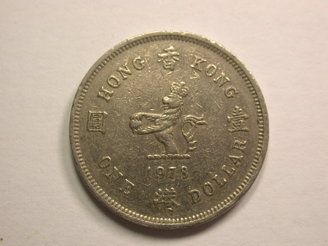 13207 Hong Kong  1 Dollar 1978 in ss Orginalbilder