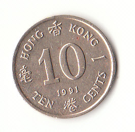 10 cent Hong Kong 1991 (B016)