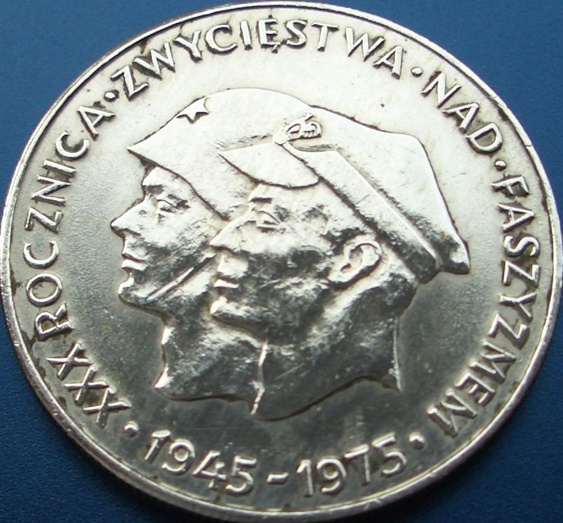 200 zloty in euro