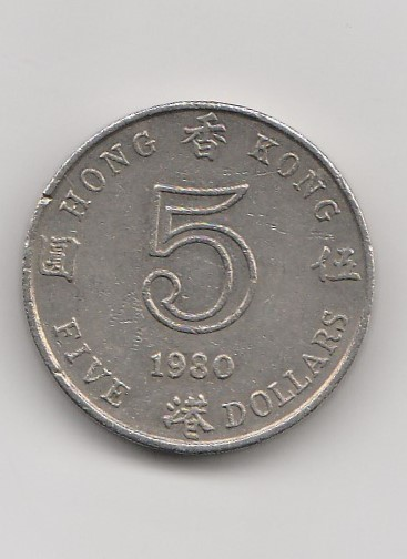 5 Dollar Hong Kong 1980  (K176)