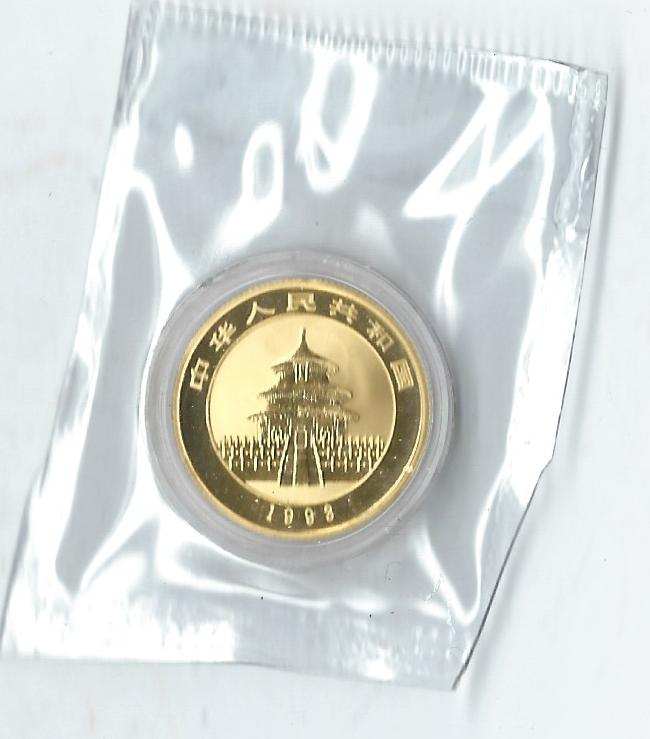 China Gold 1993 25 Yuan  P Proof Top Zustand !!! 1/4 Oz Feingold in Originalfolie KMS KOBLENZ