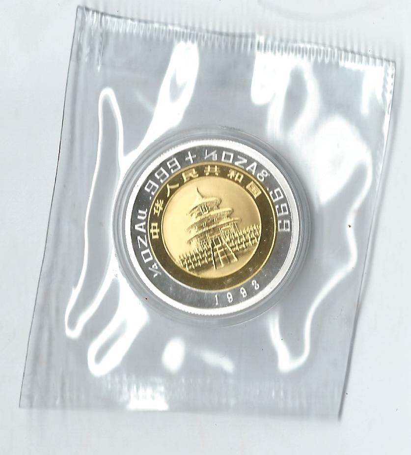 China Gold 1993 25 Yuan Bi Metal  Proof Top Zustand !!! 1/4 Oz Feingold + Silber in Originalfolie