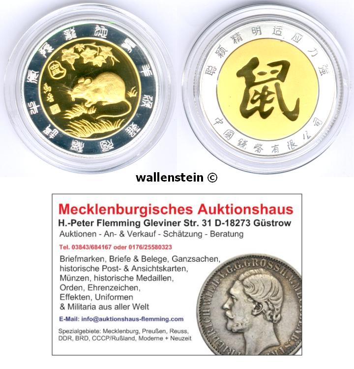 China Medaille Ratte -teils vergodelt 31,72g, D.40,22mm, PP