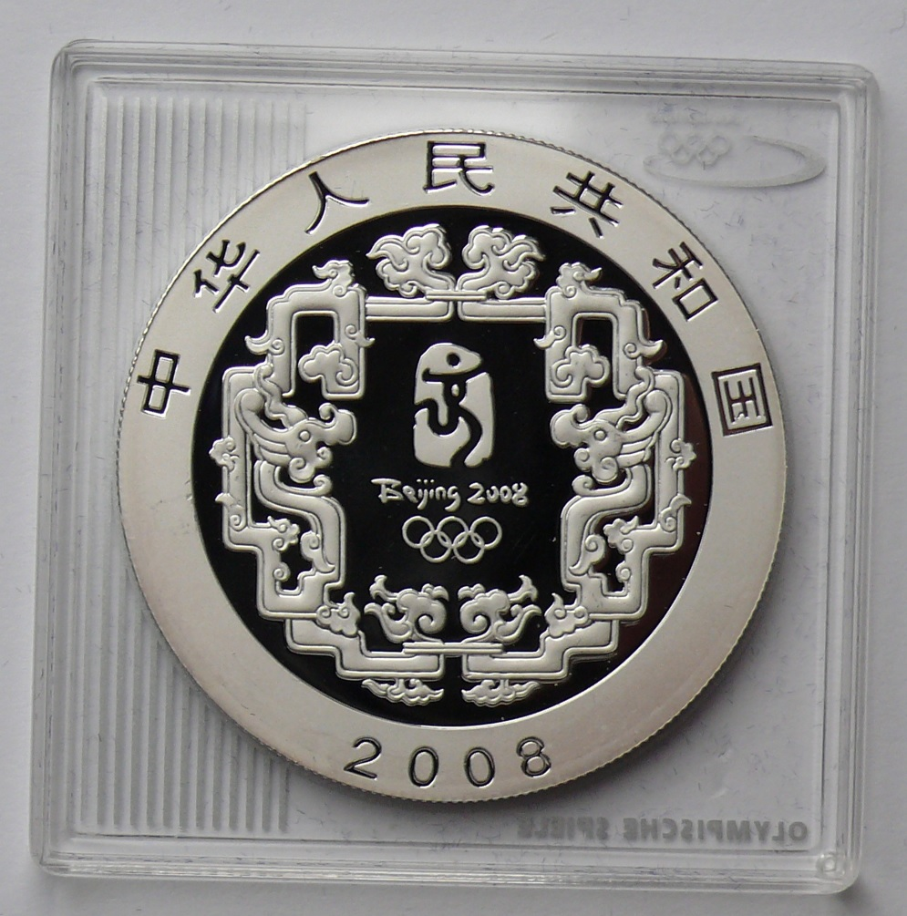 China 10 Yuan 2008 Olympiade 2008 in Peking, Silber, PP 3/6