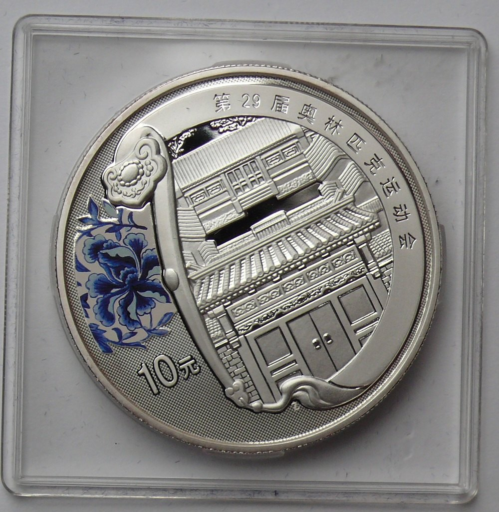 China 10 Yuan 2008 Olympiade 2008 in Peking, Silber, PP 6/6
