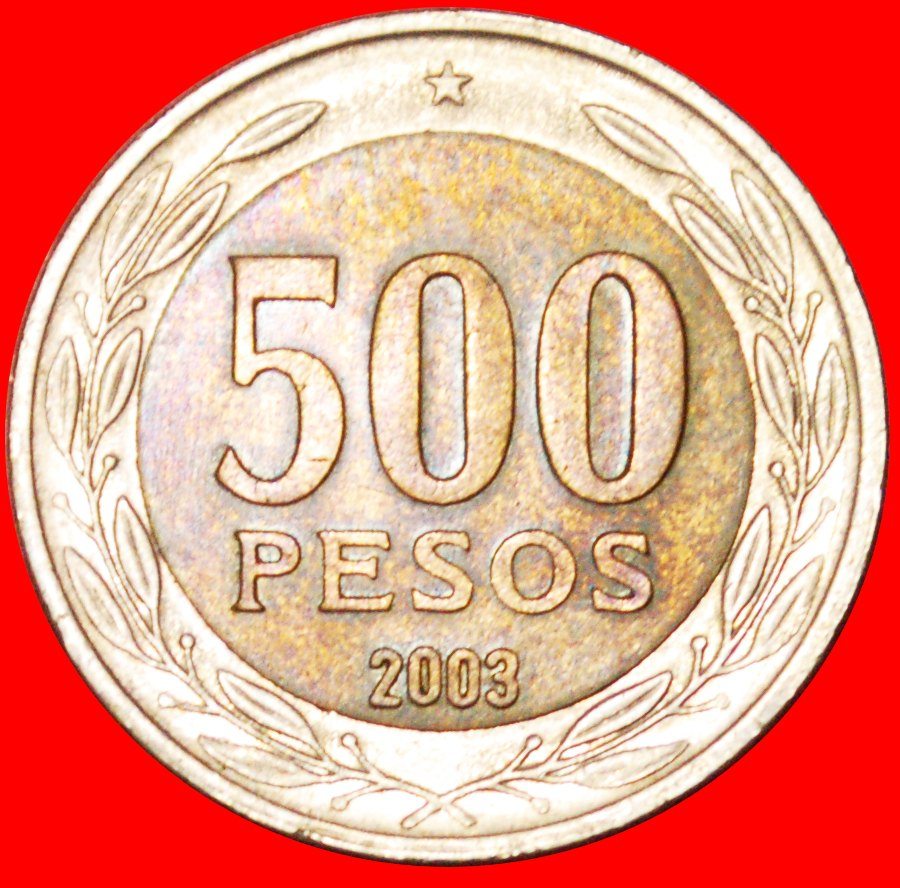 # INFREQUENT REEDED EDGE: CHILE ★ 500 PESOS 2003! LOW START ★ NO RESERVE!