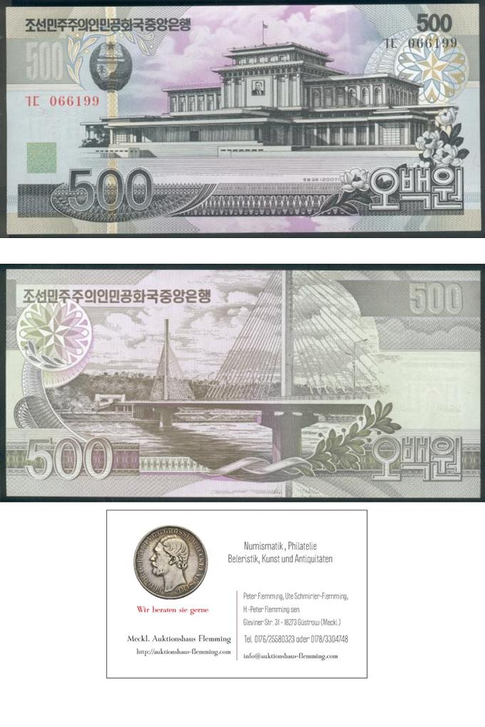 Nordkorea Orig. Banknote 500 Won 2007 Assembly Hall - Bridge WPM P. 44, UNC.