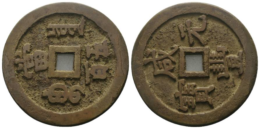 China; Bronzemünze; Ø 55,7 mm; 50,44 g